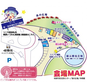 ぽぷかる4会場MAP
