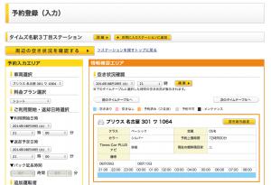 スクリーンショット 2014-08-09 21.47.00