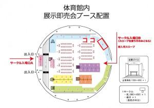 体育館案内図2
